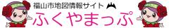 sonicwebaspjp-fukuyama
